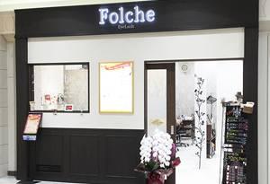olche 倉敷店