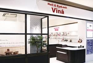 Nail&EyeLash Vina 広島店