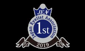 2019年度個人会員入会受付中